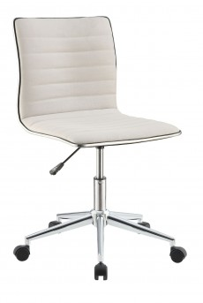 Coaster Office Chairs Cream Office Chair Available Online in Dallas Fort Worth Texas