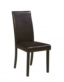 Ashley Kimonte Brown Side Chair Available Online in Dallas Fort Worth Texas