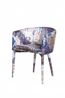 VIG Dixie Fabric Arm Chair Available Online in Dallas Fort Worth Texas