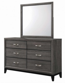 Coaster Peoria Dresser Available Online in Dallas Fort Worth Texas