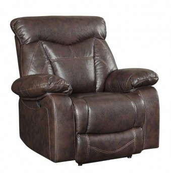 Coaster Zimmerman Glider Recliner Available Online in Dallas Fort Worth Texas