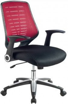 VIG Diplomat Black And Red Office Chair Available Online in Dallas Fort Worth Texas