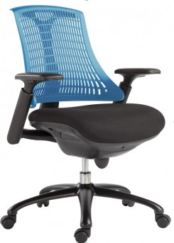 VIG Innovation Blue Office Chair Available Online in Dallas Fort Worth Texas