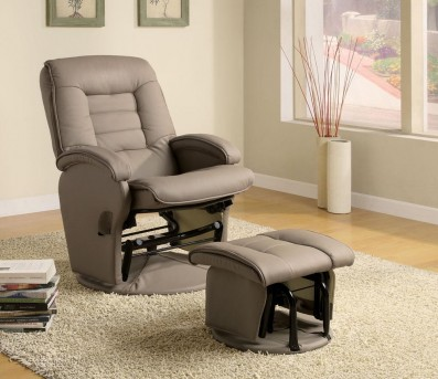 Coaster Autumn Glider and Ottoman Available Online in Dallas Fort Worth Texas