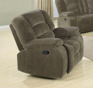Coaster Charlie Brown Glider Recliner Available Online in Dallas Fort Worth Texas