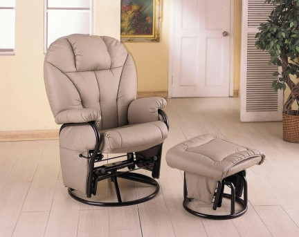 Coaster Marty Glider Recliner & Ottoman Available Online in Dallas Fort Worth Texas