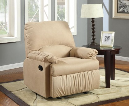 Coaster Shelves Light Brown Glider Recliner Available Online in Dallas Fort Worth Texas