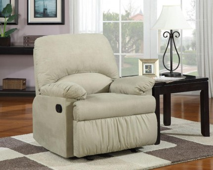 Coaster Shelves Sage Glider Recliner Available Online in Dallas Fort Worth Texas