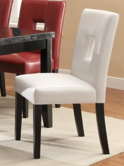 Coaster Newbridge White Dining Chair Available Online in Dallas Fort Worth Texas