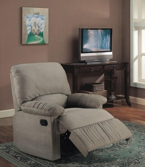 Coaster Salvia Recliner Available Online in Dallas Fort Worth Texas