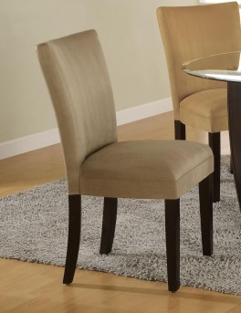 Coaster Bloomfield Taupe Side Chair Available Online in Dallas Fort Worth Texas
