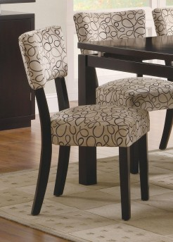 Coaster Libby Side Chair Available Online in Dallas Fort Worth Texas