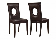 Coaster Stapleton Dining Chair Available Online in Dallas Fort Worth Texas