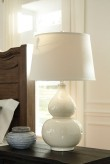 Ashley Saffi Cream Lamp Available Online in Dallas Fort Worth Texas