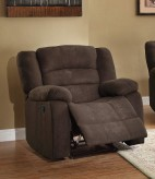 Greenville Brown Recliner Available Online in Dallas Fort Worth Texas