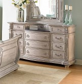 Homelegance Palace White Dresser Available Online in Dallas Fort Worth Texas
