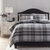 Ashley Danail Gray Queen Duvet Cover Set Available Online in Dallas Fort Worth Texas