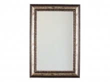 Ashley Dulal Antique Silver Accent Mirror Available Online in Dallas Fort Worth Texas