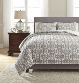 Ashley Nilay Ivory King Duvet Cover Set Available Online in Dallas Fort Worth Texas