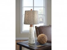 Ashley Cutris Paper Table Lamp ... Available Online in Dallas Fort Worth Texas