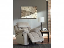 Ashley Stricklin Pebble Power Rocker Recliner Available Online in Dallas Fort Worth Texas