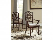 Ashley Leahlyn Reddish Brown Arm Chair Available Online in Dallas Fort Worth Texas
