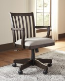 Townser Light Brown Home Office Swivel Desk Chair Available Online in Dallas Fort Worth Texas
