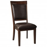 Ashley Shadyn Brown Side Chair Available Online in Dallas Fort Worth Texas