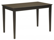 Kimonte Dark Brown Rectangular Dining Room Table Available Online in Dallas Fort Worth Texas
