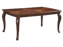 Ashley Gladdenville Dining Table Available Online in Dallas Fort Worth Texas