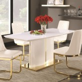 Coaster Cornelia High Gloss White Dining Table Available Online in Dallas Fort Worth Texas