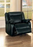Homelegance Jude Black Glider R... Available Online in Dallas Fort Worth Texas