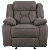 Houston Glider Recliner Available Online in Dallas Fort Worth Texas