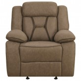 Houston Tan Glider Recliner Available Online in Dallas Fort Worth Texas