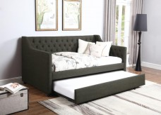 Coaster Farraib Daybed Available Online in Dallas Fort Worth Texas
