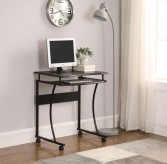 Coaster Keene Computer Desk Available Online in Dallas Fort Worth Texas