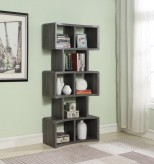 Coaster Brooklyn Bookcase Available Online in Dallas Fort Worth Texas