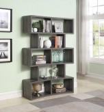 Coaster Adeen Bookcase Available Online in Dallas Fort Worth Texas