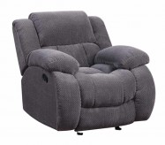 Coaster Weissman Grey Glider Recliner Available Online in Dallas Fort Worth Texas