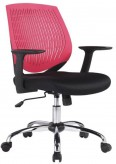 VIG Prime Black And Red Office ... Available Online in Dallas Fort Worth Texas