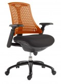 VIG Innovation Orange Office Ch... Available Online in Dallas Fort Worth Texas
