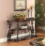 Coaster Mary Sofa Table Available Online in Dallas Fort Worth Texas