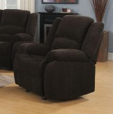 Gordon Dark Brown Glider Recliner Available Online in Dallas Fort Worth Texas
