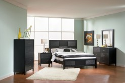 Coaster Grove King 5pc Bedroom Group Available Online in Dallas Fort Worth Texas
