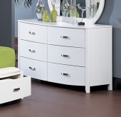 Lyric White Dresser Available Online in Dallas Fort Worth Texas