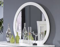 Lyric White Mirror Available Online in Dallas Fort Worth Texas