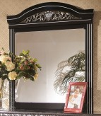 Ashley Constellations Mirror Available Online in Dallas Fort Worth Texas