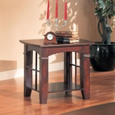 Anka Cherry End Table Available Online in Dallas Fort Worth Texas