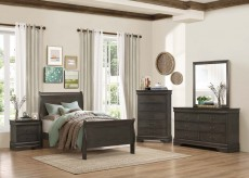 Mayville 5pc Grey Twin Bedroom Group Available Online in Dallas Fort Worth Texas