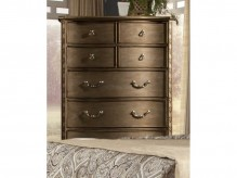 Chambord Chest Available Online in Dallas Fort Worth Texas